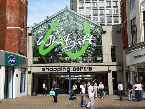 ‪Whitgift Centre‬