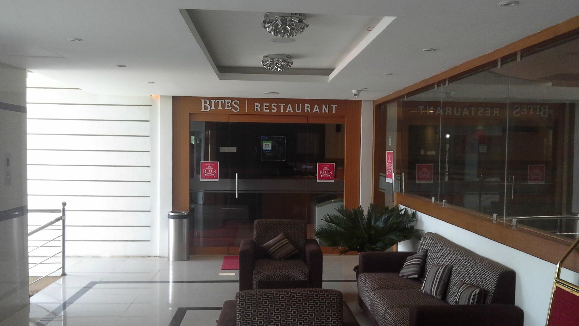 Shanthi Bites