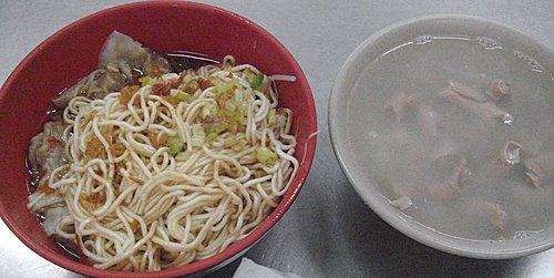 Yu Li Mian Noodle