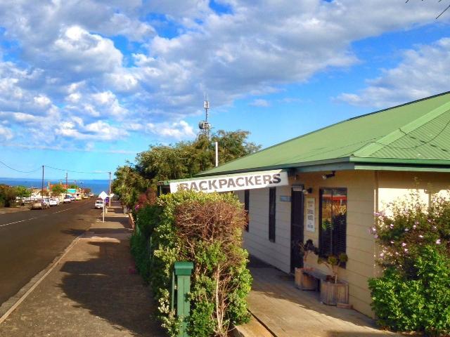 袋鼠島中央背包客旅館