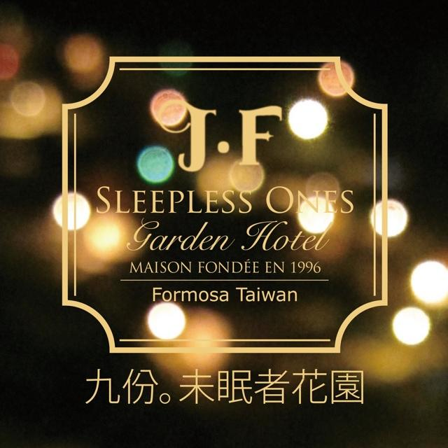 Sleepless One B&B