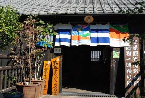 Moritake Shuzo