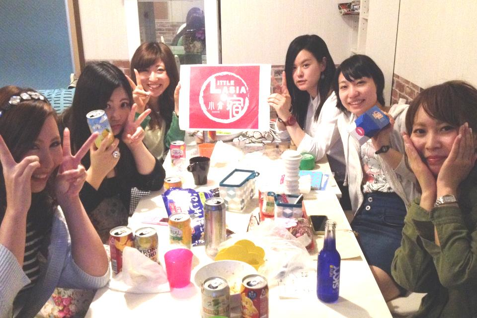 Fukuoka Guesthouse Little Asia Kokura