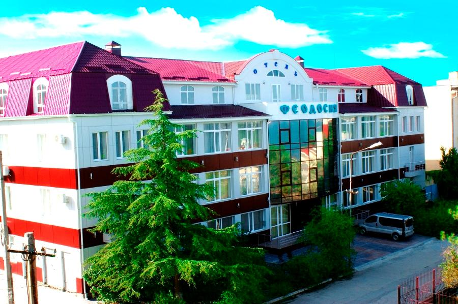 Hotel Feodosia