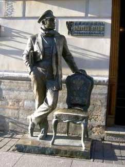 Народный литературный музей Остапа Бендера