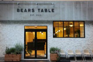 Bears Table