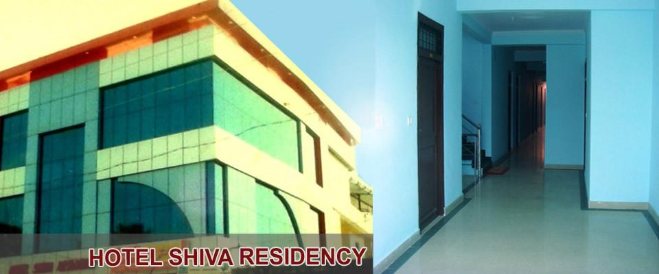 Hotel Shiva Residency Champawat