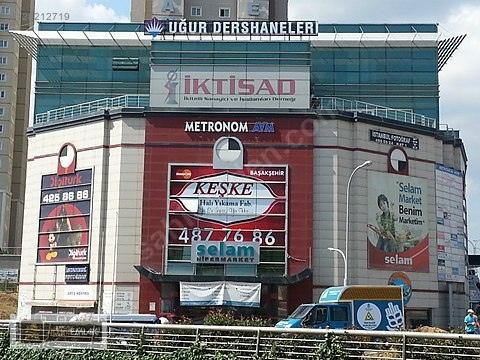 Metronom Alisveris ve Yasam Merkezi
