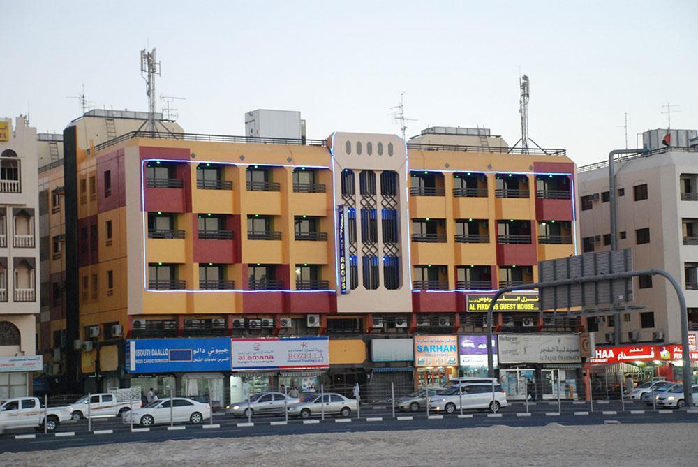 Al Firdous Hotel