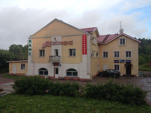 U Maksimycha Hotel