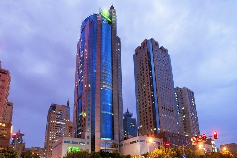 Holiday Inn Shanghai Pudong