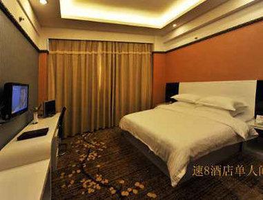 Super 8 Hotel Fuzhou Wuyi South Road