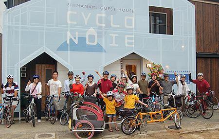 Shimanami Guesthouse CYCLO NO IE