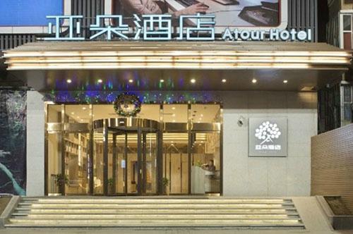 Atour Hotel Xi'an Yanta