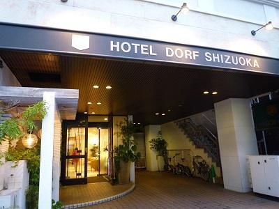 Hotel Dorf Shizuoka