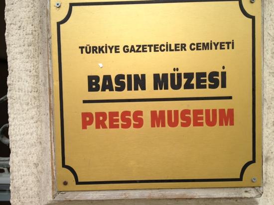 Basin Museum