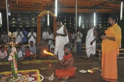 Shri Nithyananda Yogashrama