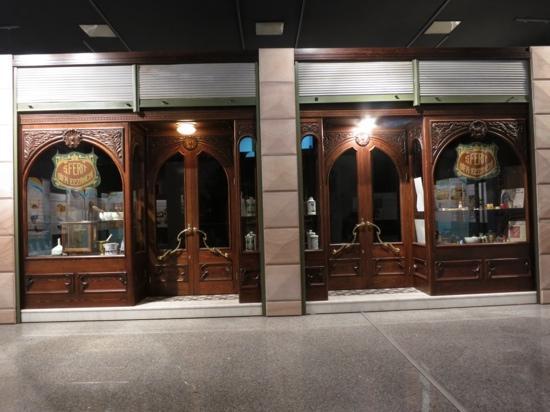 Ahmet Priştina Kent Arşivi ve Müzesi
