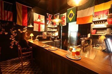 Heilige Brew Pub