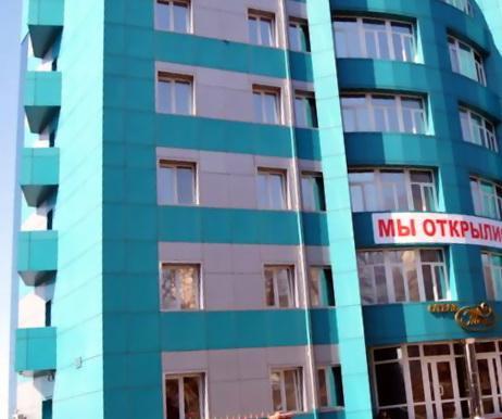 """Отель """"Томь"""""""