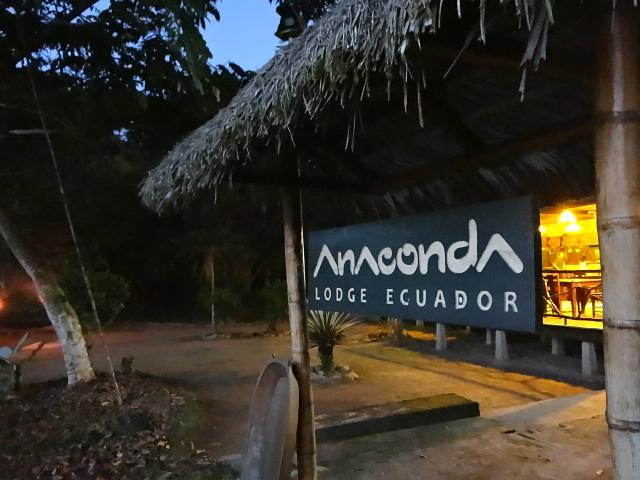 Anaconda Lodge Ecuador Amazonia