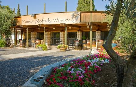 Ramot Naftaly Winery
