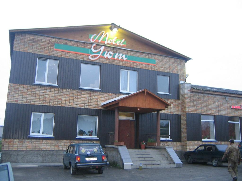 Motel Uyt