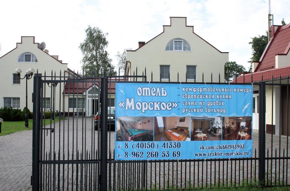 Guest House Morskoe
