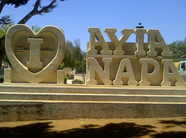 Worksheet. Ayia Napa Square Cyprus Top Tips Before You Go with Photos