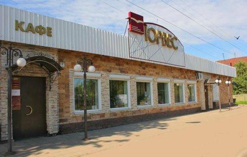 Yurves Cafe
