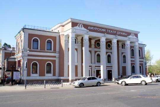 Amur Regional Drama Theatre