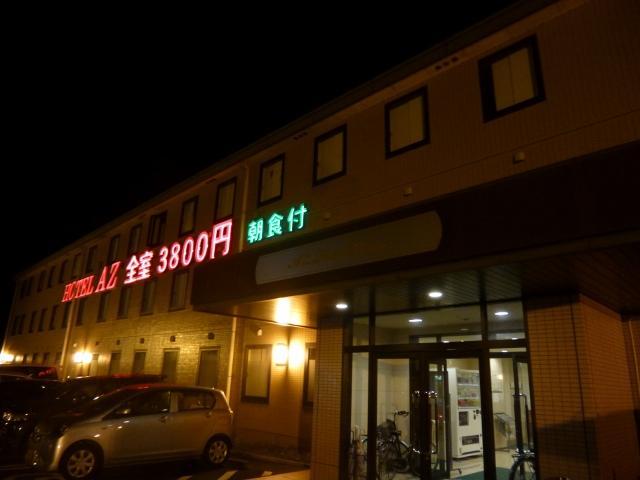 Kamenoi Inn