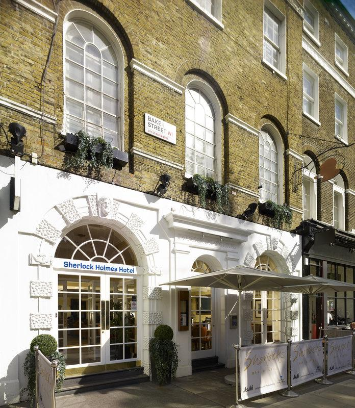 倫敦福爾摩斯公園廣場酒店