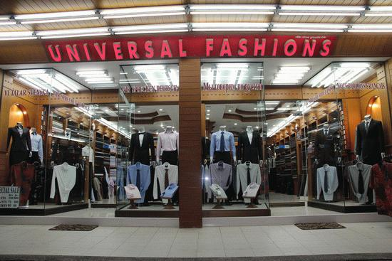 Universal Fashions and Tailor