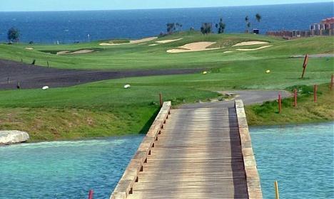 Golf Club Salinas de Antigua