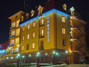Hotel Naftusya