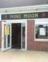 ‪Ming Moon Chinese Restaurant‬