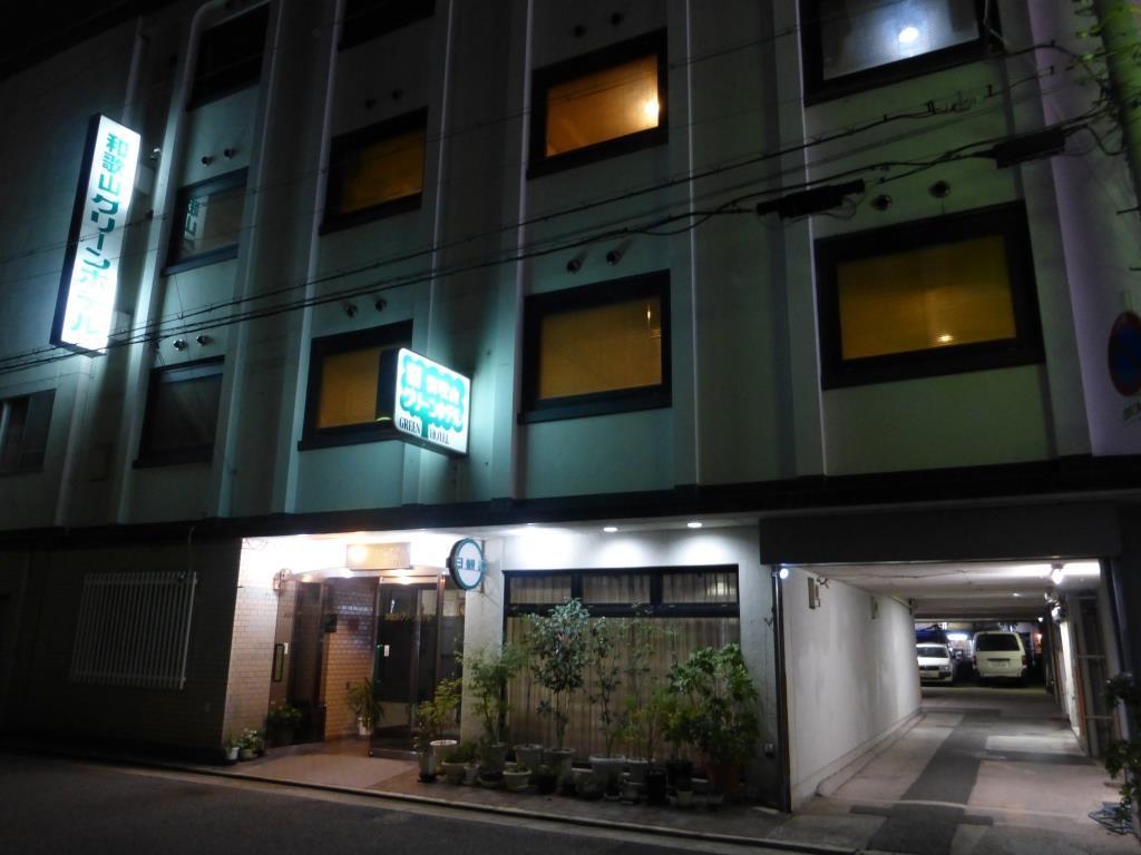 Wakayama Green Hotel