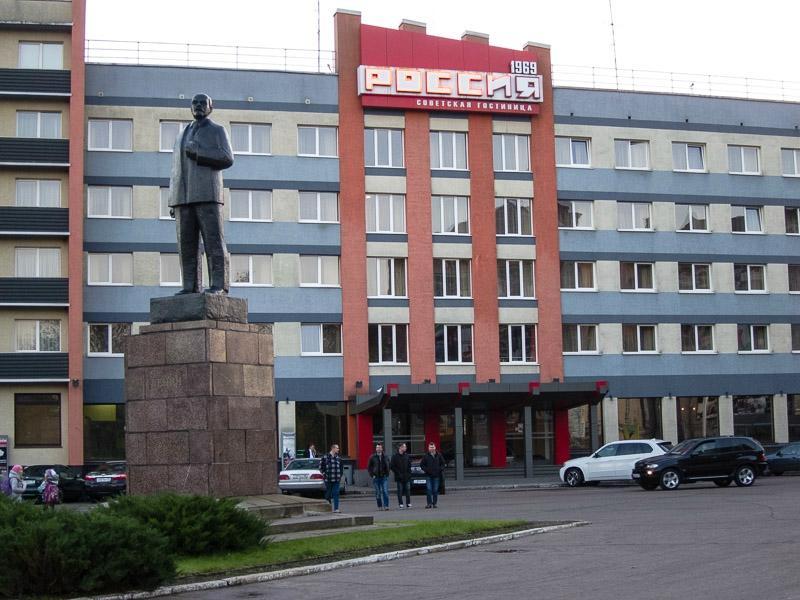 Rossiya Hotel Kronus
