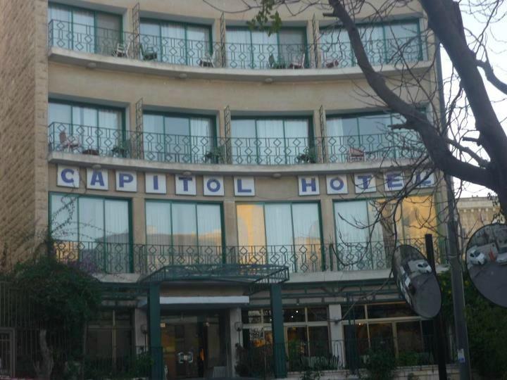 캐피톨 호텔 예루살렘