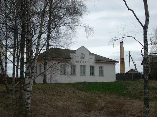 Municipal Cultural Institution Lyubytinsky Regional Museum