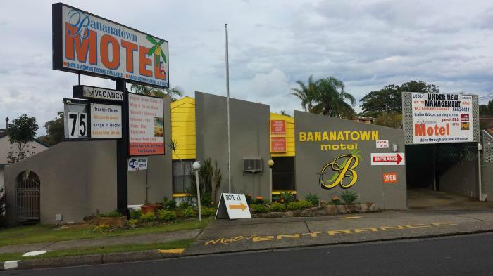 バナナタウン モーテル