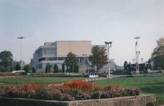 Bryansk Regional Philharmonic Society