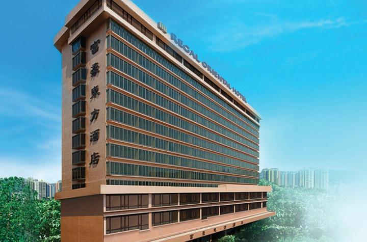 리갈 오리엔탈 호텔 - 홍콩