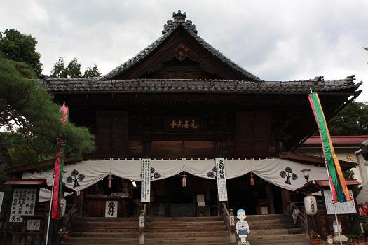 Motozenkouji Temple