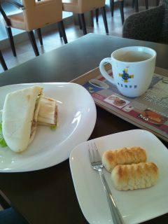 Namban Coffeekan Horuto Hall