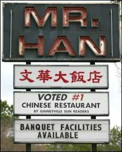 Mr Han's Restaurant & Night