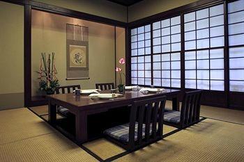 The Japanese Restaurant