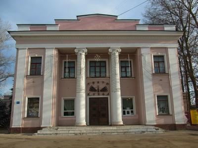Bryansk Regional Puppet Theatre
