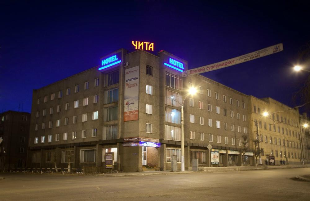 Chita Hotel